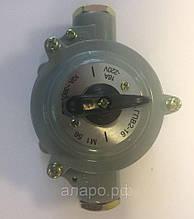 Выключатель герметичный ГПВ 2-16