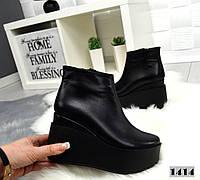 Женские кожаные ботинки на платформе Возможен отшив в других цветах кожи и  замши 708f83f7ac51f