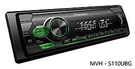 Автомагнитола Pioneer MVH-S110UBG Зеленая подсветка поддержка USB флешки с mp3 и FLAC New