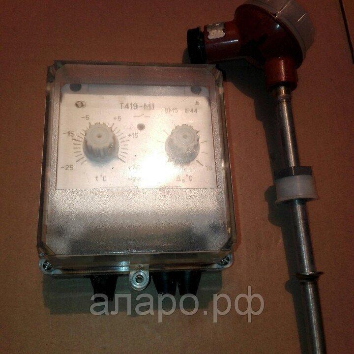 Датчик-реле температуры Т419-м1-02