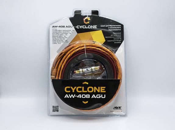 Набор для подключения 4-х канального усилителя Cyclone AW-408 AGU, фото 2