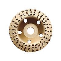 Шлифовально-обдирочный чашечный диск 125х22 мм. с твердосплавной напайкой №4 прямой