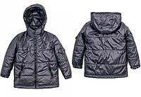 Детская куртка Пусик на мальчика 90-122 см (1-2, 2-3, 3-4 года) весна-осень (Серая)