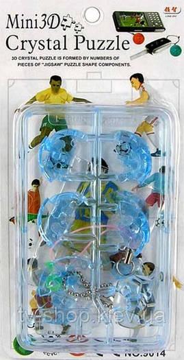 Crystal Puzzle 3D головоломка -брелок Яблоко,Сердце,Мяч