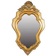 Зеркало навесное Ажур в золотой декоративной раме TM Embawood, фото 1