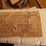 Клистрон К100В, фото 2