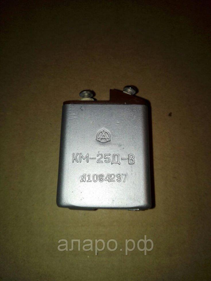 КМ-25Д-В Контактор Электромагнитный