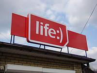 Рекламный цех. Брендирование торговой точки life:) в г. Красноармейск, Донецкая область