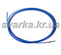 Тефлоновый подающий канал синий 1.5 / 4.0 / пог.м для алюминиевой проволоки d 0.8 - 1.0 мм