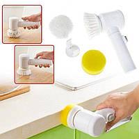 Электрическая щетка для уборки Magic Brush 5 In 1