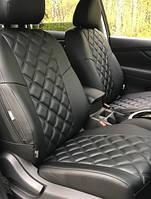 Чехлы на сиденья БМВ Е39 (BMW E39) (модельные, 3D-ромб, отдельный подголовник), фото 1