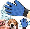 Перчатка, щетка, массажер для вычесывания шерсти собак и кошек True Touch, Тру Тач, фото 2