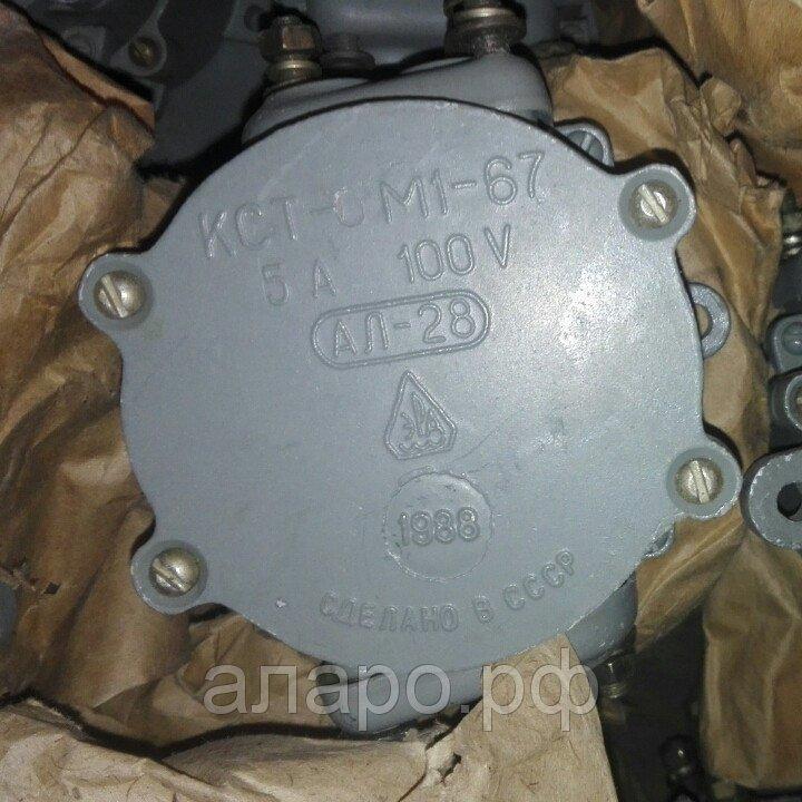 Коробка соединительная КСТ-М1-67