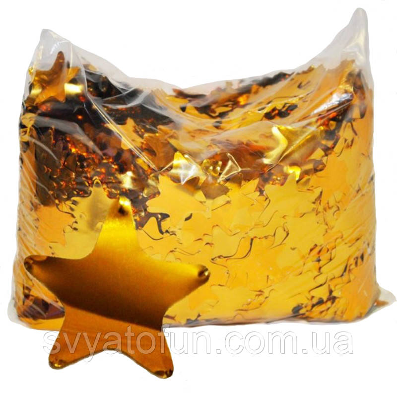Конфетти Звездочки 35 мм, цвет золото, 250 г.