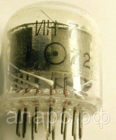 Лампа ИН-7А