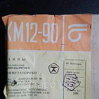 Лампа КМ12-90