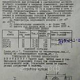 Лампа ЛОБІ-30, фото 3