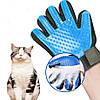 Перчатка, щетка, массажер для вычесывания шерсти собак и кошек True Touch, Тру Тач, фото 3