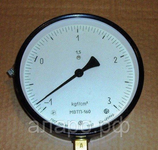 Манометр МВТП-160 -1-0-3 кгс/см2