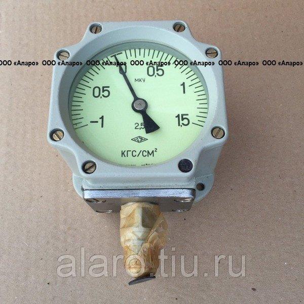 Манометр МКУ1072, 0-6 кгс/см2