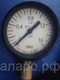 Манометр МТ 0-250 кгс/см2
