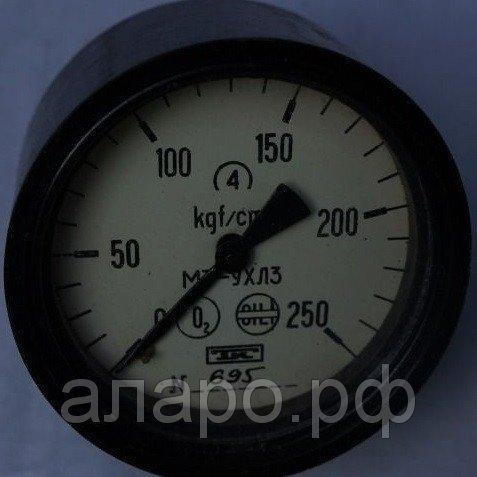 Манометр МТ-УХЛ3 2,5 кгс/см2