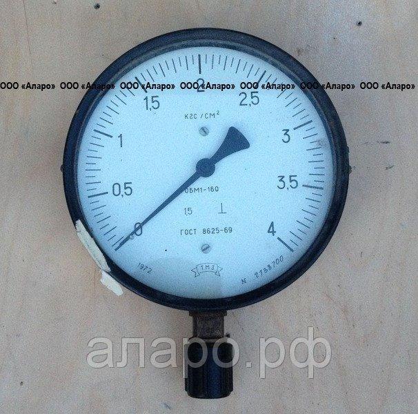 Манометр ОБМ1-100Б 16 кгс/см2