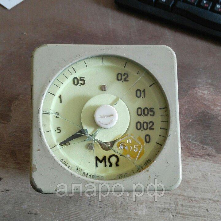 Мегаомметр М1508 (тріснуте скло)