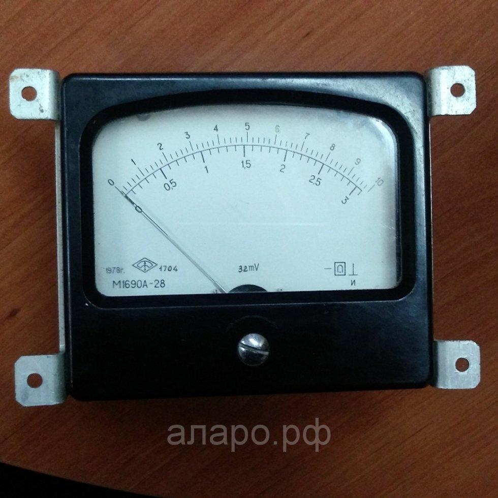 Милливольтметр М1690А-28 0-10, 0-3 мВ
