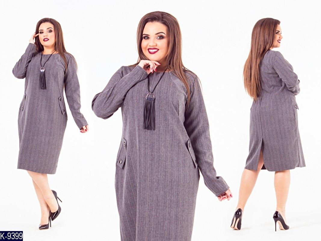 df024c7d3a4 Платье женское Ткань костюмка
