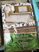 Комплекты постельное белье 100% хлопок Тирасполь сублимация КБ-46