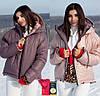 Куртка бомбер двухсторонняя стильная теплая oversize свободного кроя с капюшоном утеплитель Тинсулейт Gm884