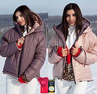 Куртка бомбер двухсторонняя стильная теплая oversize свободного кроя с капюшоном утеплитель Тинсулейт Gm884, фото 1