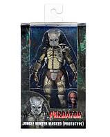 """Фигурка Хищника Охотник из Джунглей (прототип)  - Predator 30th """"Anniversary Collection"""" Jungle Hunter, Neca"""