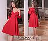Платье на запах с расклешенной юбкой, есть карманы / 5 цветов арт 8379-613, фото 5