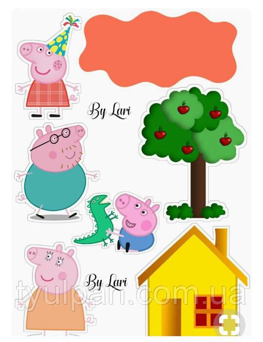 Вафельная картинка свинка Пеппа 10