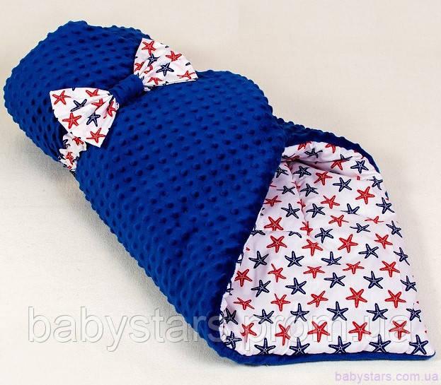 """Конверт для новорожденных на выписку зимний 80х85см, """"Морские звезды"""" синий"""