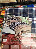 Евро Комплект постельного белья Тирасполь 100% хлопок сублимация тд-47