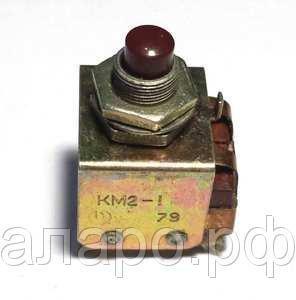 Переключатель КМ2-1