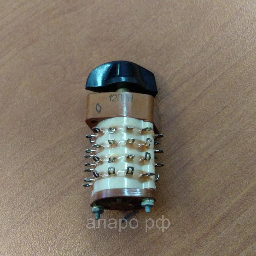Переключатель поворотный П2Г3-12П2Н