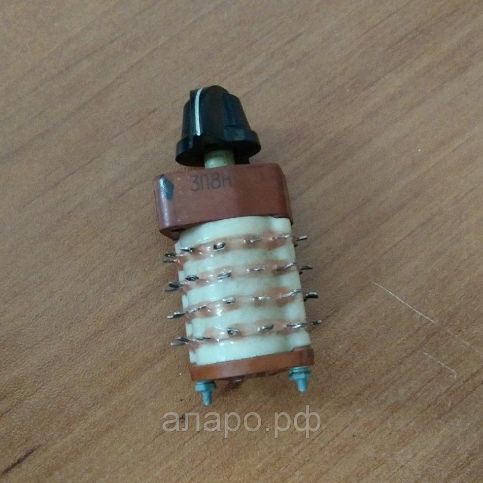 Переключатель поворотный П2Г3-3П8Н