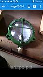 Плафон В4, фото 2