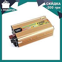 Преобразователь автомобильный напряжения инвертор AC/DC SSK 1000W 24V, фото 1
