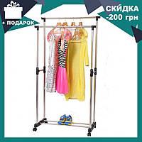 Двойная телескопическая вешалка стойка для одежды напольная Double Pole Clothers Horse (30 кг), фото 1