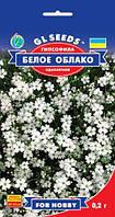 Гипсофила Белое Облако для аранжировки цветочных букетов придает ему лёгкость и изящество, упаковка 0,2 г
