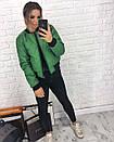 Женская демисезонная стеганная куртка на молнии 3kur184, фото 4