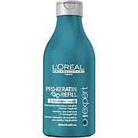 Pro-Keratin Refill Shampoo, L'Oreal - Восстанавливающий и укрепляющий шампунь с кератином, 1500мл