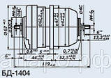 Сельсин БД-1404, фото 2