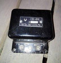 Сетевой выпрямитель СВ-4М