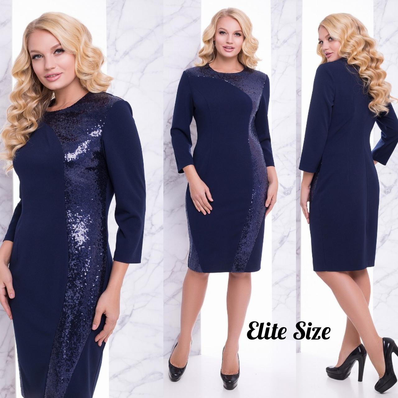 Облегающее платье с вставками пайетки в больших размерах 6blr1329